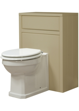Related Chartwell Mocha 600mm Back To Wall WC Unit